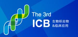 ICB logo-Shanghai